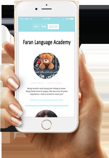 یادگیری آنلاین زبانهای انگلیسی، فرانسه و آلمانی